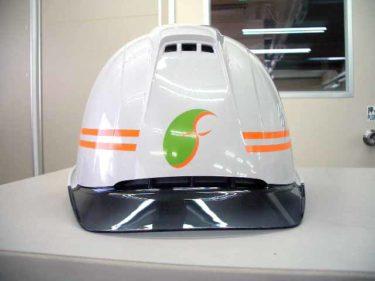 ヘルメット 名入れ作成【株式会社 C-ファクトリー 様】