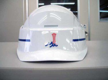 ヘルメット 名入れ作成【株式会社 モラルスマネジメント 様】