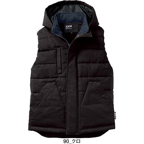ジーベック 現場服防寒ベスト 213
